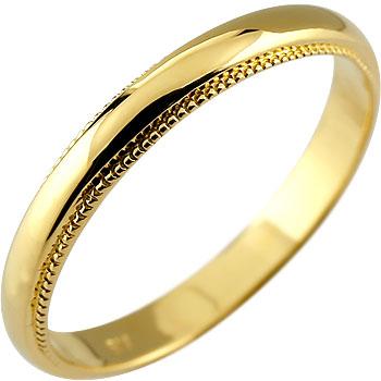 シンプル イエローゴールドk18 リング 指輪 甲丸 ピンキーリング ミル打ち 地金リング 宝石なし レディース メンズ 18k 18金【コンビニ受取対応商品】 大きいサイズ対応 送料無料