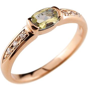 シトリンリング ダイヤモンド 指輪 ピンクゴールドk18 18金 ピンキーリング ダイヤ 11月誕生石【コンビニ受取対応商品】 大きいサイズ対応 送料無料