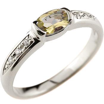 シトリンリング ダイヤモンド 指輪 ホワイトゴールドk18 18金 ピンキーリング ダイヤ 11月誕生石【コンビニ受取対応商品】 大きいサイズ対応 送料無料