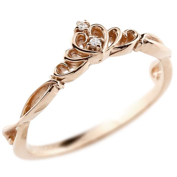 ティアラリング ダイヤモンド ダイヤ シンプル ピンキーリング 指輪 ピンクゴールドk18 華奢リング 重ね付け 指輪 細め 細身 18金 アンティーク 重ねづけ リング レディース【コンビニ受取対応商品】 大きいサイズ対応 送料無料