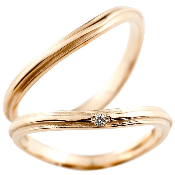 [送料無料]結婚指輪 18金 ペアリング マリッジリング ピンクゴールドk18 リング 結婚記念リング ウェディングリング ブライダルリング 華奢 アンティーク 2本セット【コンビニ受取対応商品】