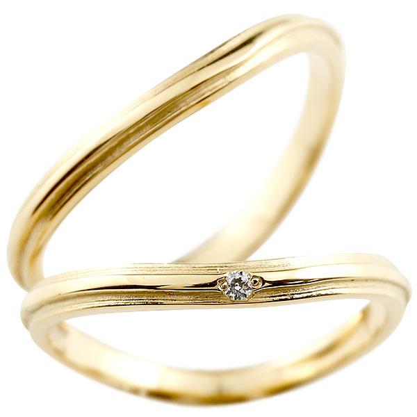 ペアリング マリッジリング イエローゴールドk18 リング 結婚指輪 結婚記念リング ウェディングリング ブライダルリング 華奢 アンティーク 2本セット 18金【コンビニ受取対応商品】 指輪 大きいサイズ対応 送料無料