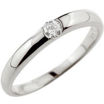 鑑定書付 ダイヤ ダイヤモンド リング エンゲージリング ホワイトゴールドK18指輪 婚約指輪 指輪 一粒ダイヤモンド リング 0.10ct SIクラス 爪なし コンビニ受取対応商品 大きいサイズ対応 送料無料
