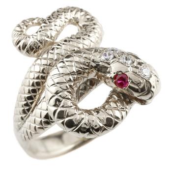 蛇 リング シルバー キュービック スネーク 指輪 レディース メンズ【コンビニ受取対応商品】 大きいサイズ対応 送料無料