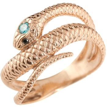 蛇 リング ピンクゴールドk18 ブルーダイヤモンド ブラックダイヤモンド スネーク 指輪 レディース メンズ18k 18金【コンビニ受取対応商品】 大きいサイズ対応 送料無料