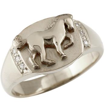 馬 リング シルバー キュービック 指輪 メンズ レディース【コンビニ受取対応商品】 大きいサイズ対応 送料無料