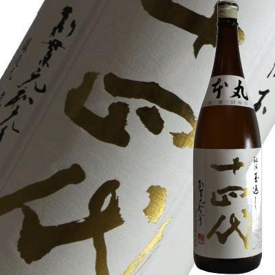 【2019年11月】十四代 本丸 1800ml