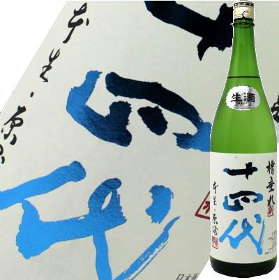 【H30年12月】十四代 角新 槽垂れ 本生原酒 1800ml