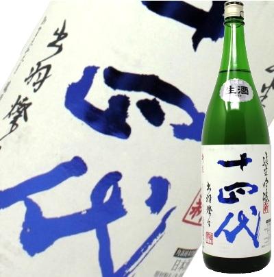 【2019年.2月】十四代 角新純米吟醸 出羽燦々 1800ml