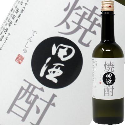 休み 西田酒造 田酒 焼酎 720ml 付与 30度