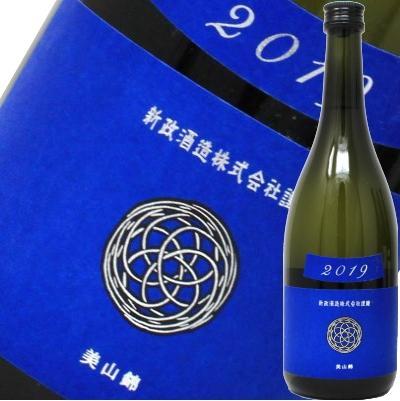 新政酒造 新政 ラピス 2020 海外 値下げ 720ml