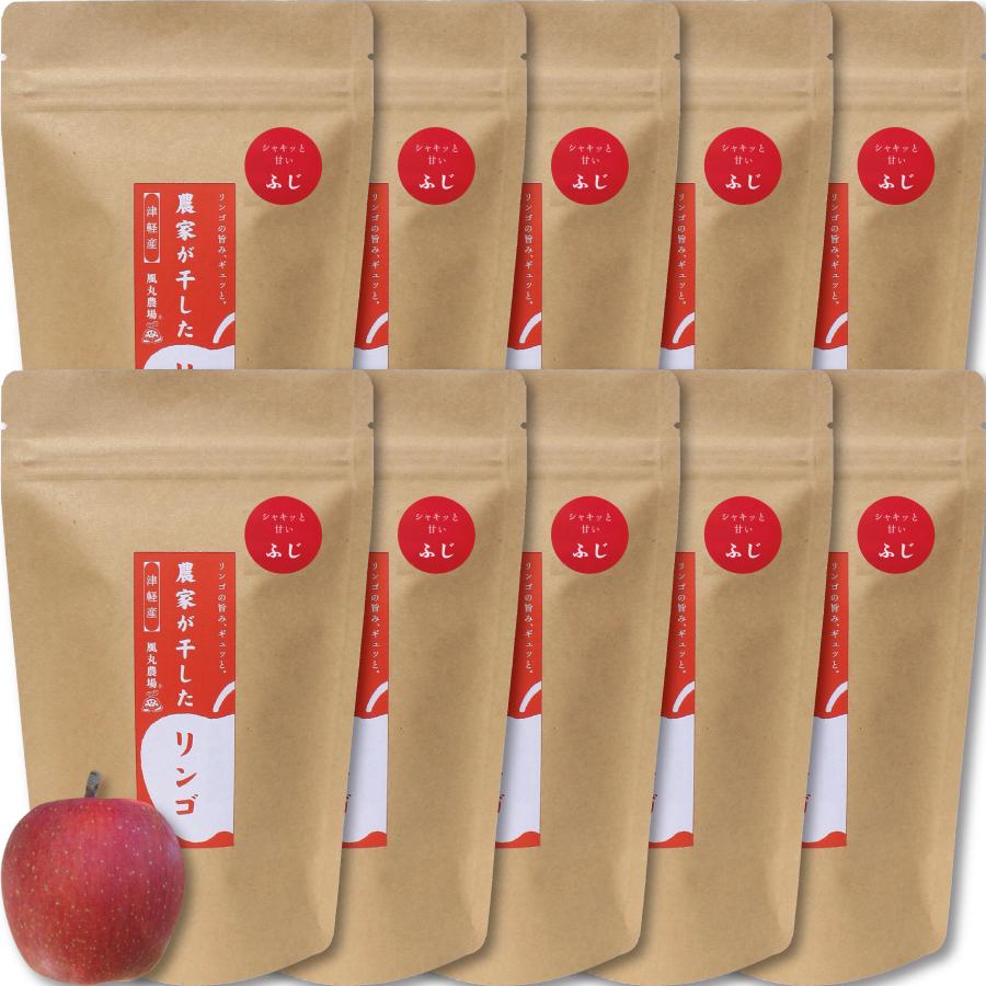送料無料 未使用 農家が干したリンゴ〈ふじ〉くし形 お得な10袋セット 70g 安い 激安 プチプラ 高品質
