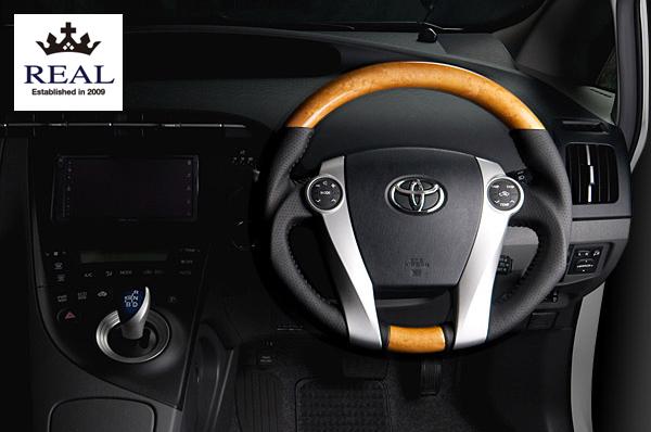 【 アクア NHP10 用 】 レアル ステアリング オリジナルシリーズ / ライトイエローウッド 品番: 30-2-YW (REAL Steering) (純正交換タイプ)