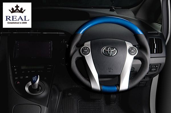 【 アクア NHP10 用 】 レアル ステアリング オリジナルシリーズ / プラネットブルー 品番: 30-2-BLW (REAL Steering) (純正交換タイプ)