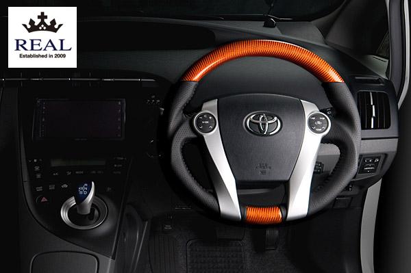 【 アクア NHP10 用 】 レアル ステアリング オリジナルシリーズ / プラチナオレンジカーボン 品番: 30-2-ORC (REAL Steering 純正交換タイプ)