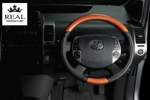 【 プリウス NHW20 用 】 レアル ステアリング オリジナルシリーズ / プラチナオレンジカーボン 品番: 20-1-ORC (REAL Steering 純正交換タイプ)