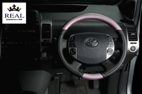 【 プリウス NHW20 用 】 レアル ステアリング オリジナルシリーズ / プラチナピンクカーボン 品番: 20-1-PC (REAL Steering 純正交換タイプ)