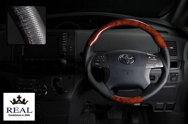 【 エスティマ ACR50W, GSR50W, ACR55W, GSR55W, AHR20W用 】 レアル ステアリング オリジナルシリーズ (ミディアムブラウン / ブラウンステッチ) 品番: R50-BRW-BR (REAL Steering 純正交換タイプ)