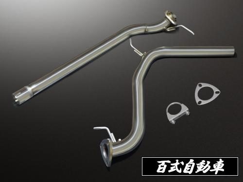 【 フィット GK5 / L15B用 】 百式自動車 フルストレート センターパイプ 商品コード: GK-050