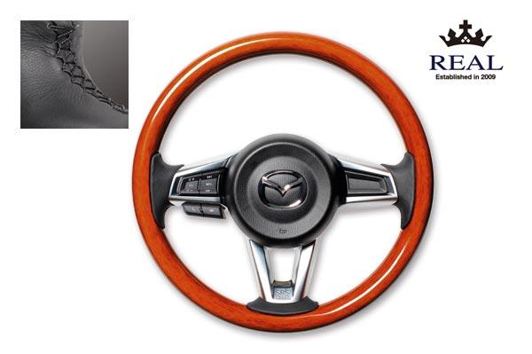【 ロードスター ND5RC 用 】 レアル ステアリング 天然本木目オリジナルシリーズ (ライトブラウンウッド) 品番: MZCW-LBW-BK (REAL Steering 純正交換タイプ)