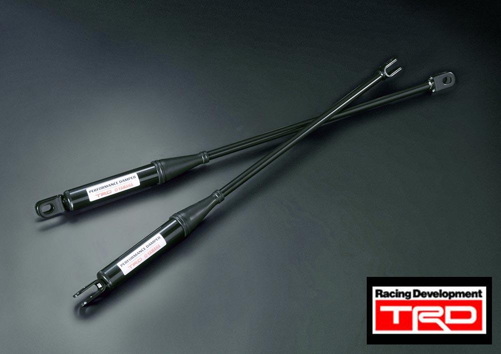 【 アルファード・ヴェルファイア AYH30W (ハイブリッド)後期用 】 TRD パフォーマンスダンパーセット 品番: MS303-58008 (TRD Performance Damper)