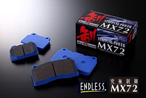 エンドレス ブレーキパッド MX72SUBARU BRZ ZC6用前後1台分セットENDLESS BRAKE PAD MX72 正規品送料無料 送料無料 定価 ENDLESS 前後1台分セット smtb-TD saitama SUBARU ZC6用