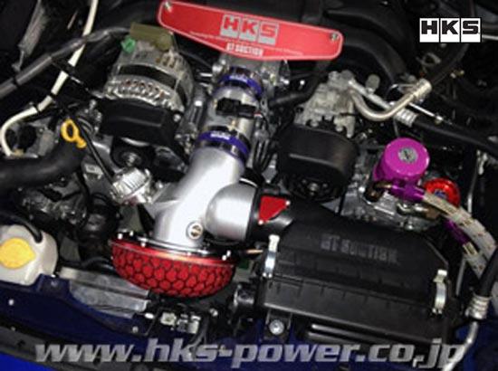 【 SUBARU BRZ DBA-ZC6 / FA20用 】 HKS GTサクション コード: 70025-AT001 (HKS GT Suction) ※送料無料 (沖縄県および離島は除く)