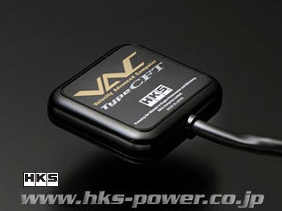 【 SUBARU BRZ DBA-ZC6 / FA20用 】 HKS VAC Type CFT コード:45002-AT013 エッチケーエス スピードリミッターカット解除