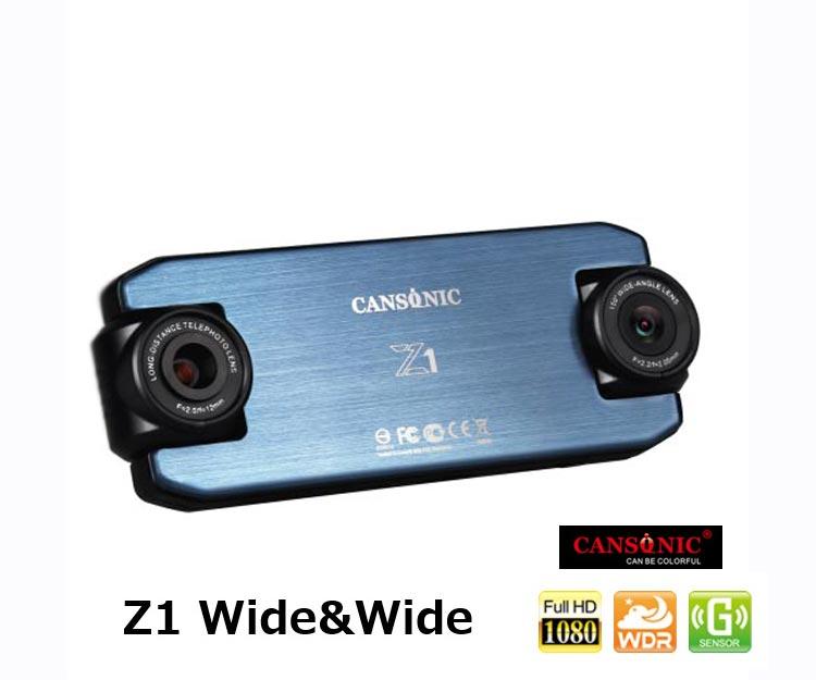 【 キャンソニック Z1 Wide & Wide ドライブレコーダー 】 180°回転式ダブルレンズ/Gセンサー/駐車監視機能/背面液晶ディスプレイ搭載 ドラレコ (CANSONIC Drive Recordr)