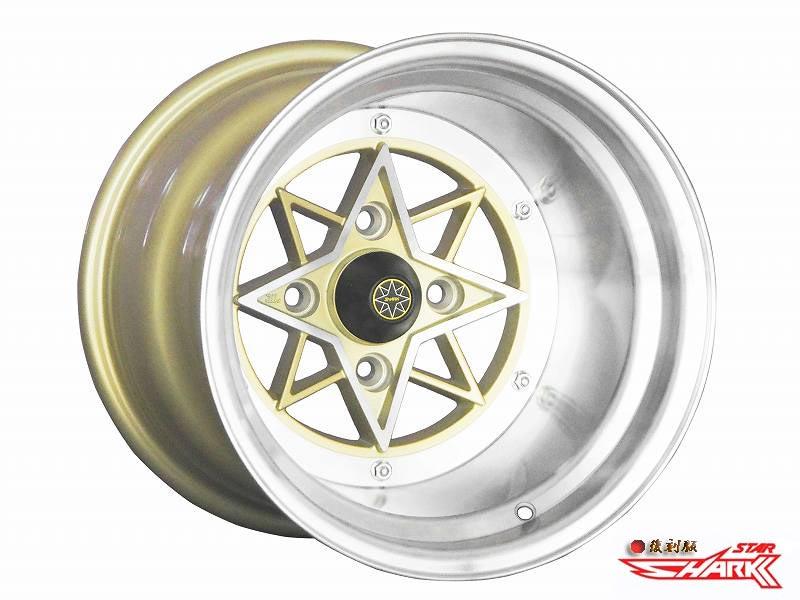 【 復刻 スターシャーク 】 STAR SHARK 14×12.0J 114.3-4H -61 (ゴールド) STAR-61412KG 4本購入で送料無料 (1本~3本は送料かかります) COLIN PROJECT 旧車用ホイール