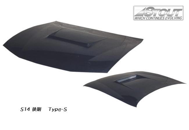 【 シルビア S14 後期型用 】 STOUT エアロボンネット Type-S (FRP製) for NISSAN SILVIA [高瀬スタウト 軽量ボンネット]