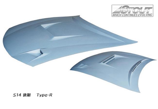 【 シルビア S14 後期型用 】 STOUT エアロボンネット Type-R (綾織りカーボン製) for NISSAN SILVIA [高瀬スタウト 軽量ボンネット]