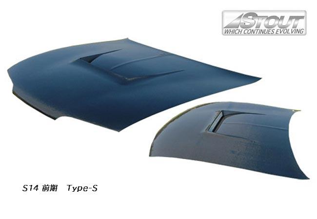 【 シルビア S14 前期型用 】 STOUT エアロボンネット Type-S (FRP製) for NISSAN SILVIA [高瀬スタウト 軽量ボンネット]