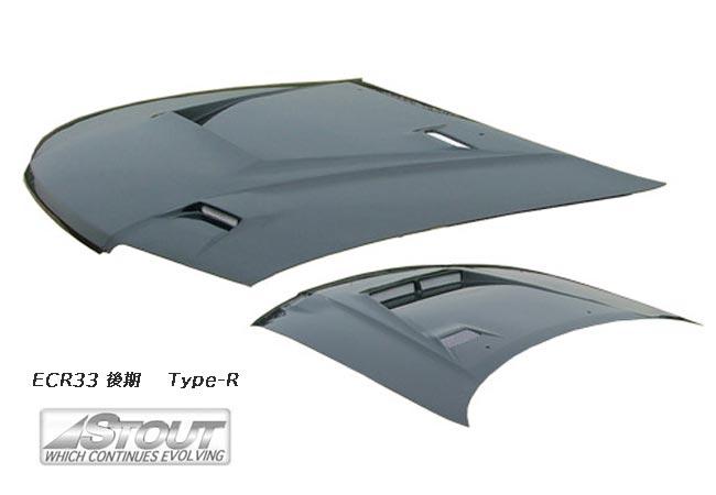 【 スカイライン ECR33 後期型用 】 STOUT エアロボンネット Type-R (FRP製) for NISSAN SKYLINE [高瀬スタウト 軽量ボンネット]