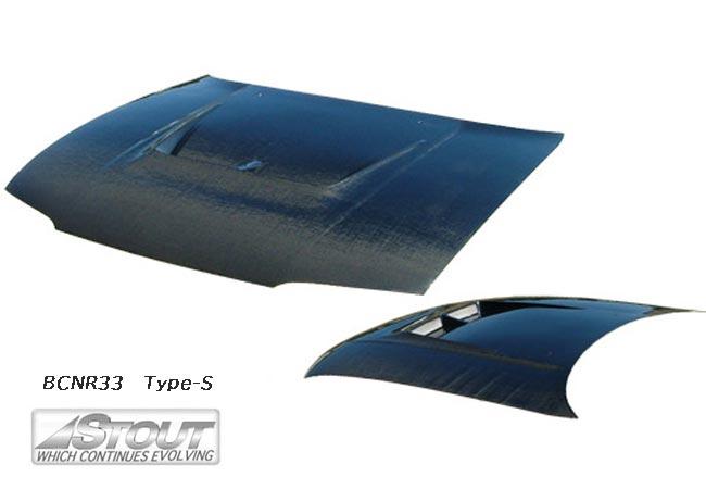 【 スカイライン GT-R BCNR33 用 】 STOUT エアロボンネット Type-S (平織りカーボン製) for NISSAN SKYLINE [高瀬スタウト 軽量ボンネット]