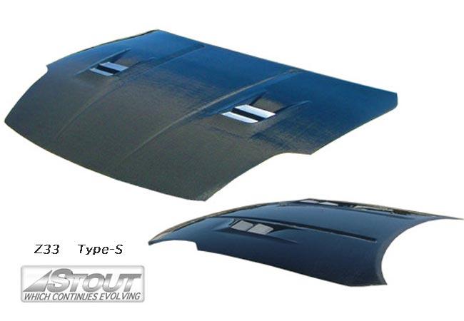 【 フェアレディZ Z33 用 】 STOUT エアロボンネット Type-S (FRP製) for NISSAN 350Z [高瀬スタウト 軽量ボンネット]
