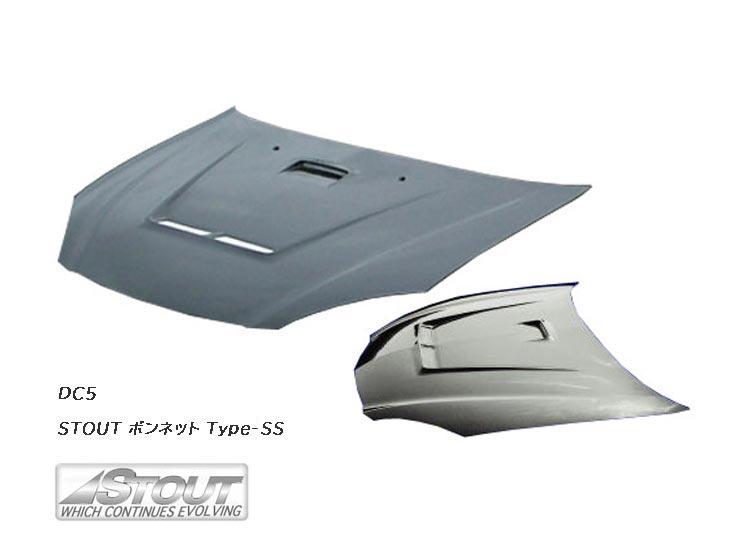 【 インテグラ DC5 用 】 STOUT エアロボンネット Type-SS (FRP製) for HONDA Integra [高瀬スタウト 軽量ボンネット]