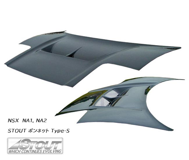 【 HONDA NSX NA1, NA2 用 】 STOUT エアロボンネット Type-S (綾織りカーボン製) for ACURA NSX [高瀬スタウト 軽量ボンネット]