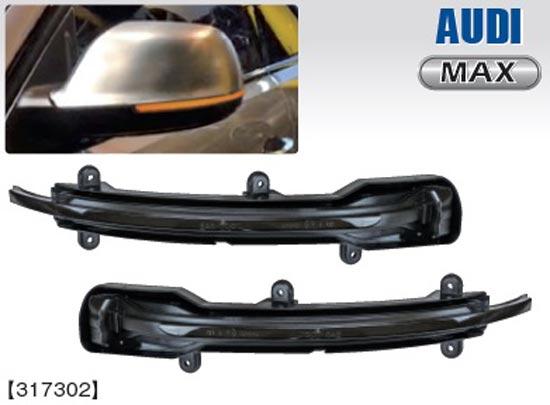 【 '10~'12 AUDI Q7 / 4L 用 】 マックスエンタープライズ MAX-シーケンシャルLEDドアミラーウィンカーユニット 品番: 317302 ◎流れるウィンカー(流灯式)