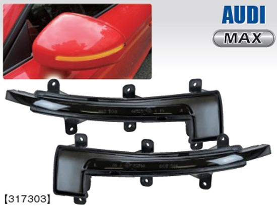 【 '06~'15 AUDI R8 / 42 用 】 マックスエンタープライズ MAX-シーケンシャルLEDドアミラーウィンカーユニット 品番: 317303 ◎流れるウィンカー(流灯式)