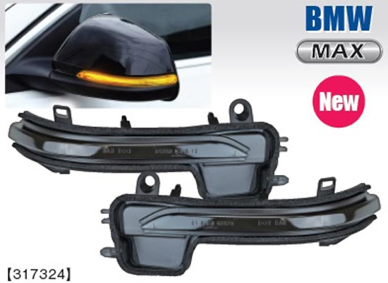 【 '15~ BMW X1 / F48 用 】 マックスエンタープライズ MAX-シーケンシャルLEDドアミラーウィンカーユニット 品番: 317324 ◎流れるウィンカー(流灯式)