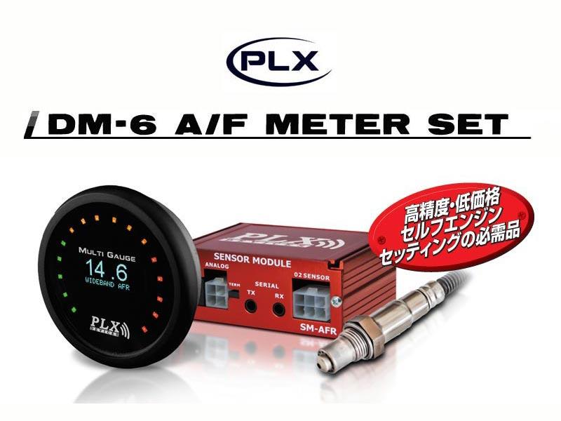 東名パワード PLX DM-6 A/F メーターセット (O2センサーボスセット付属) 品番: PLX1608 (TOMEI POWERED PLX DM-6 A/F METER SET)