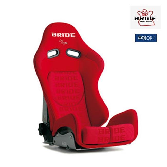 BRIDE GIAS II (ガイアス2) レッドロゴ ロークッション カーボンアラミド製シェル 品番: G32IMR (ブリッド規品)  BRIDE GIAS II (ガイアス2) レッドロゴ カーボンアラミド製シェル ロークッション 品番: G32IMR (ブリッド正規品)