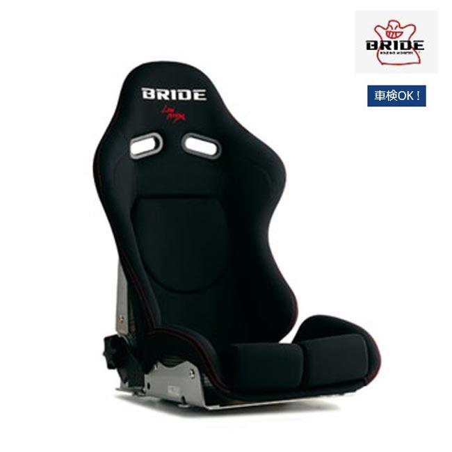 BRIDE STRADIA II (ストラディア2) ブラック スーパーアラミド製ブラックシェル スタンダードクッション 品番: G23AZR (ブリッド正規品)