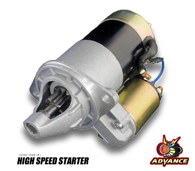 【 ~2000年 ローバー ミニ 全車用 】 アドバンス ハイスピードスターター (セルモーター) 品番: S-RMP1.4 (ROVER MINI ADVANCE High speed starter) ※送料無料 (沖縄県および離島は除く)