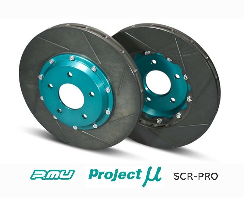 熱い販売 【 スカイライン GT-R BCNR33 用】 プロジェクト GPRN006・ミュー Rotor) SCR-PRO SCR-PRO ブレーキローター (フロント左右セット) 品番: GPRN006 (Project μ SCR-PRO Brake Rotor) ※送料無料 (沖縄県および離島は除く), 静内町:d76f4063 --- gerber-bodin.fr