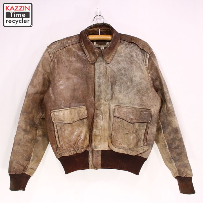 076816cf637 Vintage Clothing shop KAZZIN Time recycler  Old clothes 80s LLBEAN ...