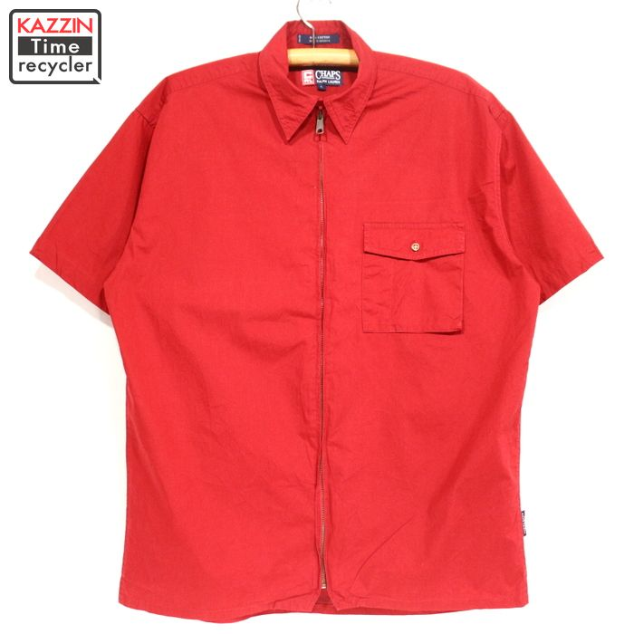 Up Red Lauren Xl Ralph Big Present Sleeves Short Polo Size Christmas Gift Chaps A Which Large The Has Shirt90s Zip kN0wX8nPO