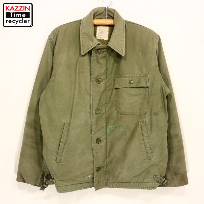 7f738a83b68 Old clothes 80s US Navy A-2 military deck jacket old clothes ☆ 80s large  size U.S. forces khaki Valentine present gift