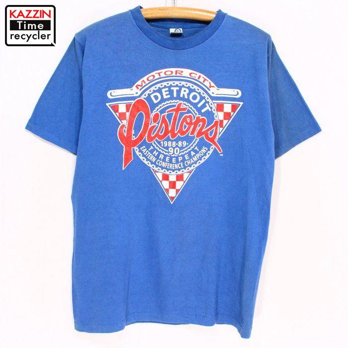 0e111435f04d3c Vintage Clothing shop KAZZIN Time recycler: Blue Altech Christmas ...